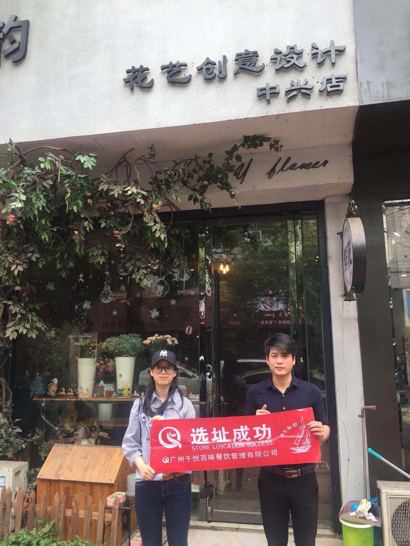 江苏奶茶加盟