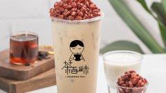 红豆奶茶【图片】