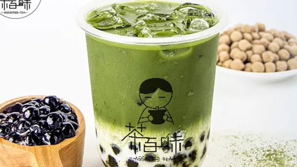 抹香珍珠奶茶