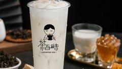 原味奶茶【图片】