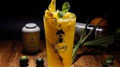 满杯金菠萝【图片】