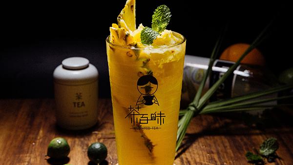 满杯金菠萝